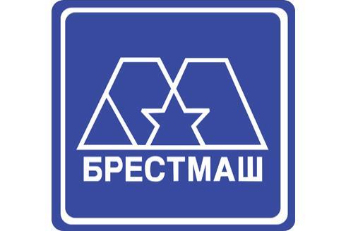 БРЕСТМАШ490