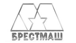 Лого Брестмаш