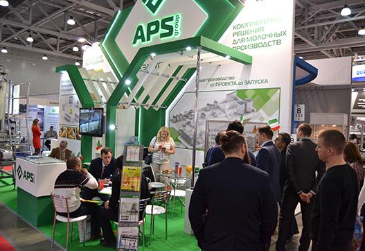 Технические решения APS group на выставке «Мясная и молочная индустрия»