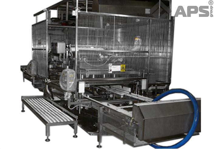 Автоматическое наполнение сырным зерном мультиформ