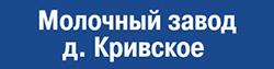 ООО Кривское
