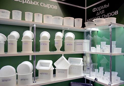 Формы для сыра на выставке Агропродмаш от APS Group