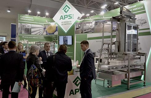 Стенд APS Group на выставке Агропродмаш-2018