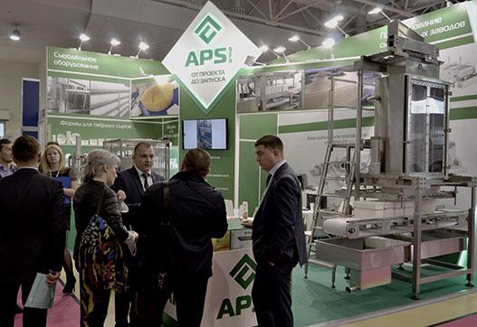 Что нового показала на выставке «Агропродмаш» компания APS Group?