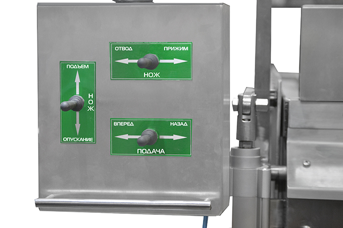 The control panel can be rotated and installed in a needed position for the operator.