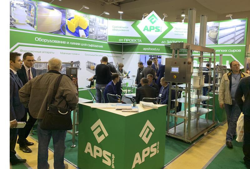 Стенд АПС Групп на выставке Агропродмаш 2019