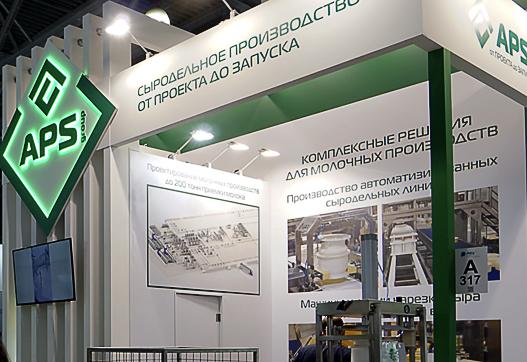 """Репортаж с выставки """"DAIRY TECH 2020"""""""