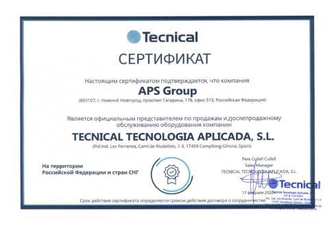 Сертификат диллера