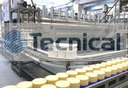 АПС Групп официальный диллер компании Tecnical