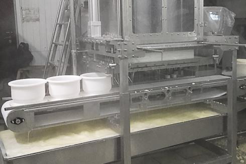 Оборудование для производства сыра: формовочный аппарат